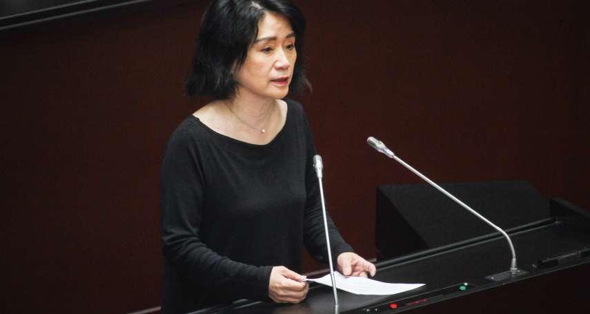 遏止「N號房」事件 藍委提案修刑法加重刑責
