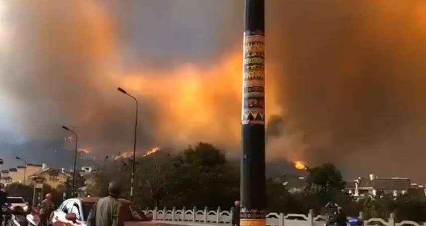 禍不單行!四川西昌森林大火,已造成18名消防隊員葬身火海