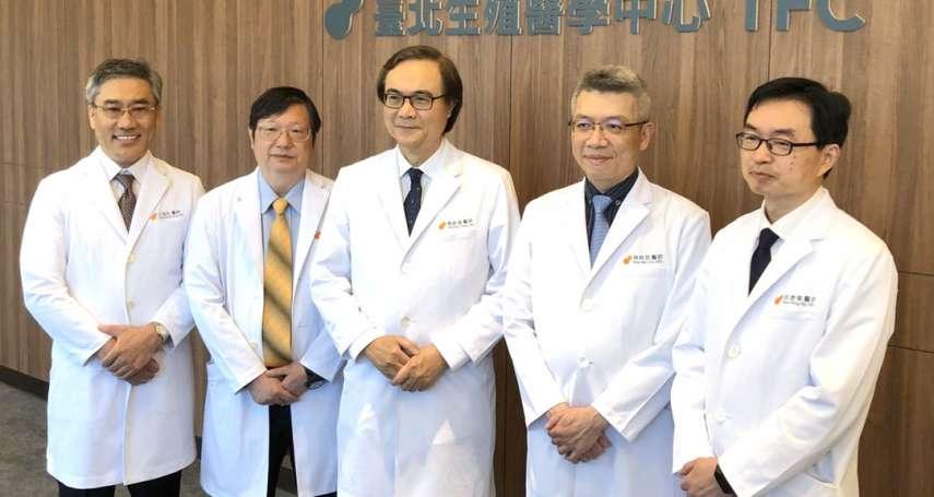 新新聞》南山廣場新租客大有來頭,台灣試管嬰兒之父打造全球頂級生殖醫學中心