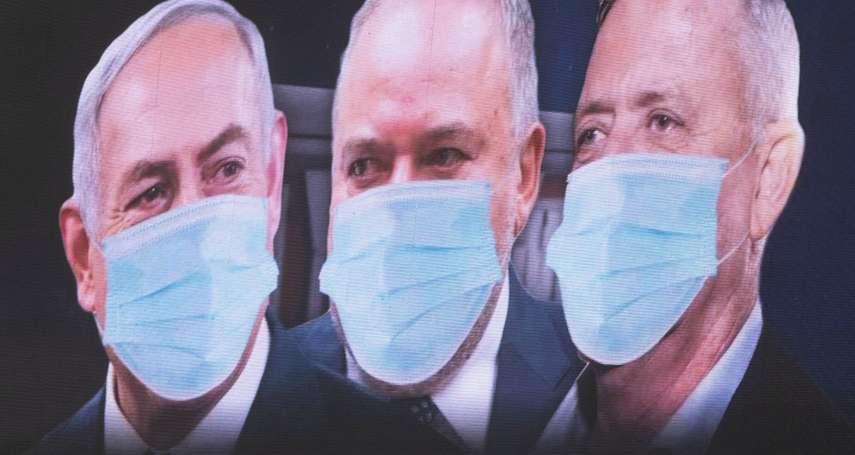 以色列疫情》總理納坦雅胡篩檢呈陰性 祭出更嚴格防疫禁令:婚禮不准有賓客