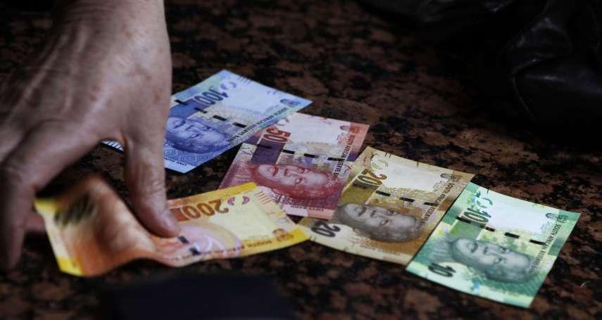 新新聞》南非主權信評「垃圾級」,台人最愛南非幣跌至新低,受衝擊規模7000億