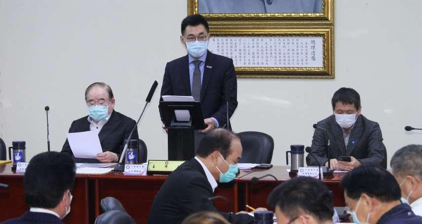 觀點投書:國民黨不敢喊愛台灣?中華民國台灣?