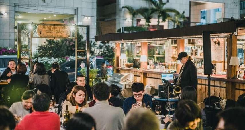 不怕群聚感染!精選台北七間露天座位餐酒館,防疫期間也能痛快吃喝
