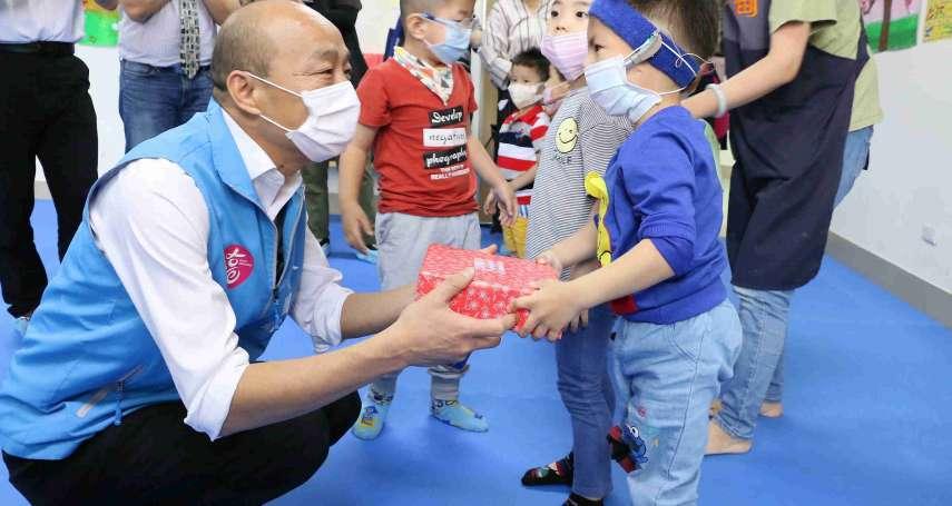 兒童節關懷慢飛天使 韓國瑜探訪早療機構