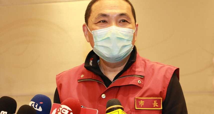 侯友宜建議中央民眾周一到五戴口罩 搭乘大眾運輸通勤