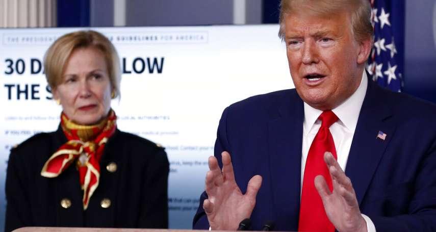 「我們將經歷地獄般的2周」白宮預測:10萬到24萬美國人死於新冠肺炎,逼近第二次世界大戰罹難數