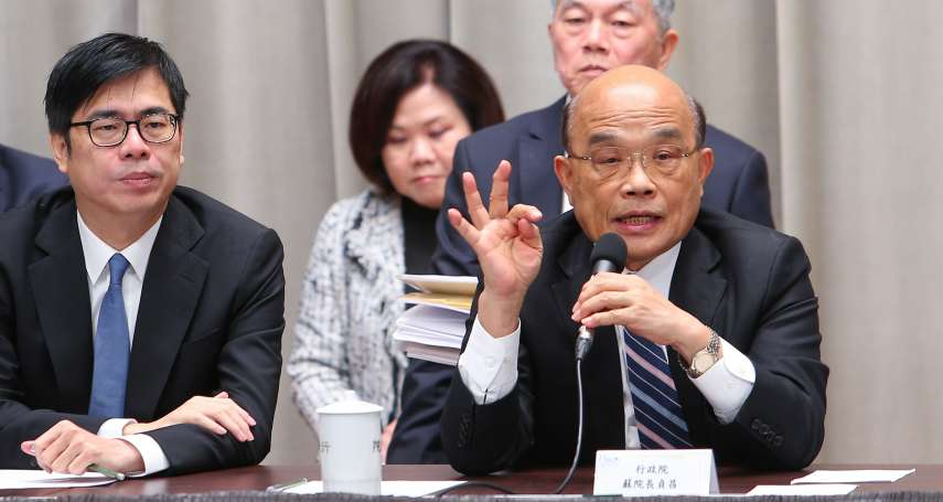 汪葛雷觀點:請蘇貞昌就「人民可能浪費口罩」言論公開道歉!