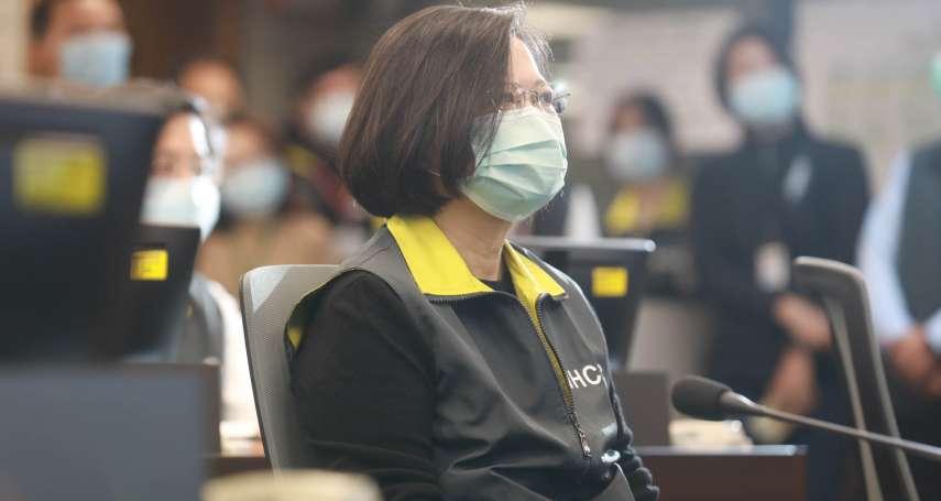 徐勉生觀點:蔡總統能讓台灣重返世衛嗎?