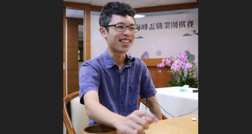 十年磨一劍:17歲棋手賴均輔拿下生涯首座冠軍!