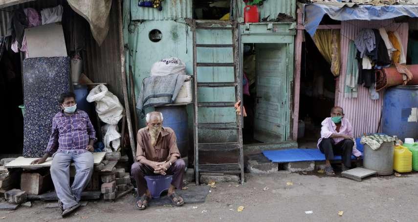 貧富懸殊的印度:當7500萬人陷入極度貧困,這2位億萬富豪卻身價翻倍,高於一國GDP