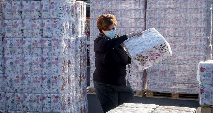 觀點投書:搶購衛生紙的背後,到底是「需要」還是「想要」