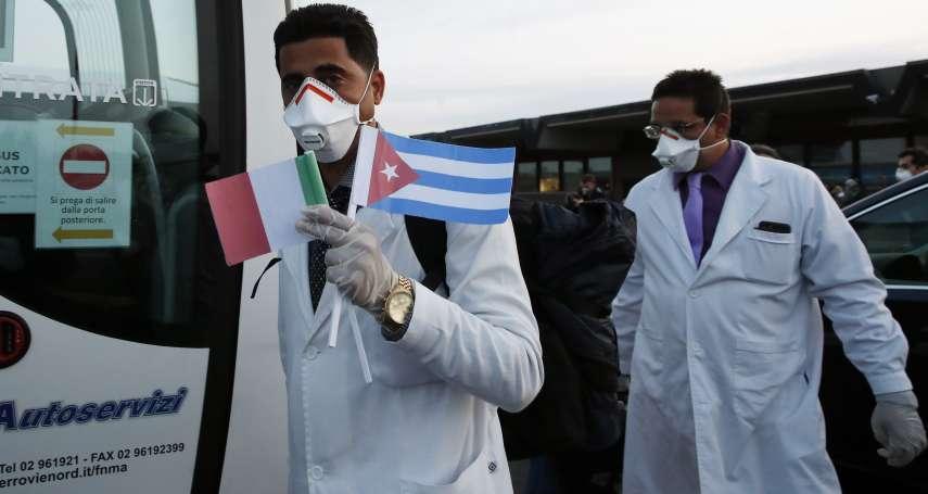 他們是全世界最窮的醫師:薪水不夠買牛奶 古巴大夫為何冒險赴海外抗疫?