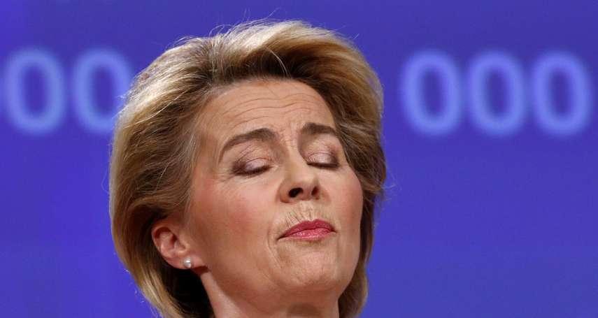 新冠病毒啃噬歐盟》主席呼籲成員國合作抗疫,成員國卻各行其事、維護本國利益