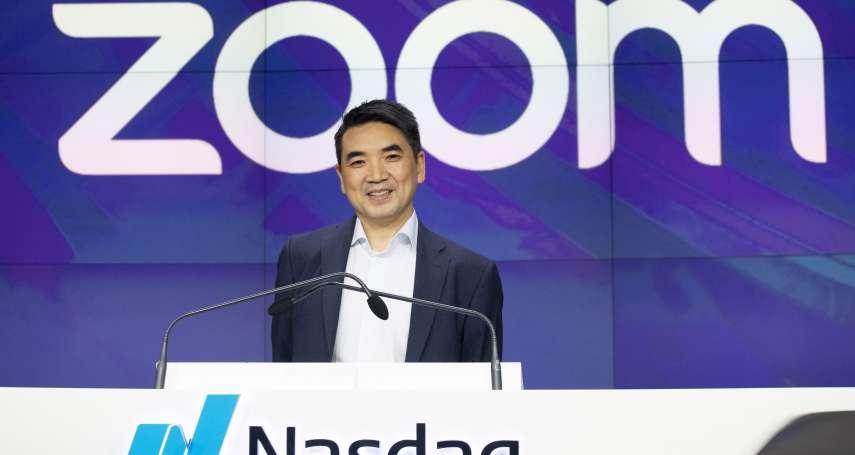 Zoom資安漏洞危機》創辦人袁征才承諾90天內修復 網安公司揭露逾350用戶個資已傳至暗網
