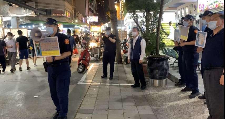 新崛江現連假人潮 警局長赴商圈籲保持距離防疫