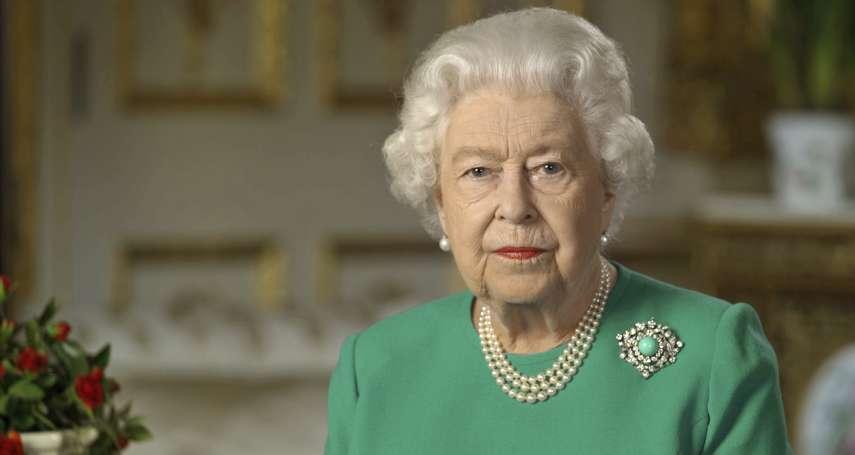 英國女王94歲生日:首度取消生日禮炮 疫情當前低調慶生