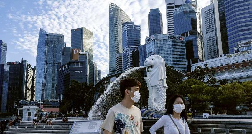 新加坡積極想組「旅遊泡泡」 外交部:持續討論,配合疫情指揮中心決定