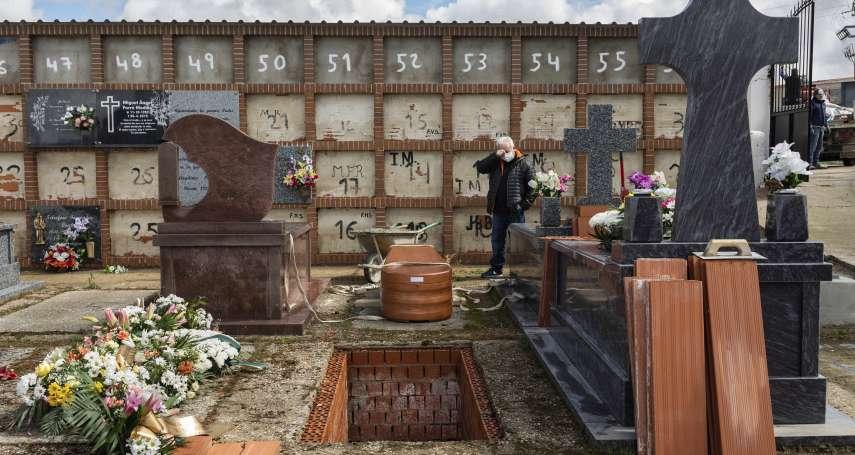 西班牙疫情悲歌》馬德里的路邊「得來速」葬禮:棺木排隊火化 只能用5分鐘與至親永別