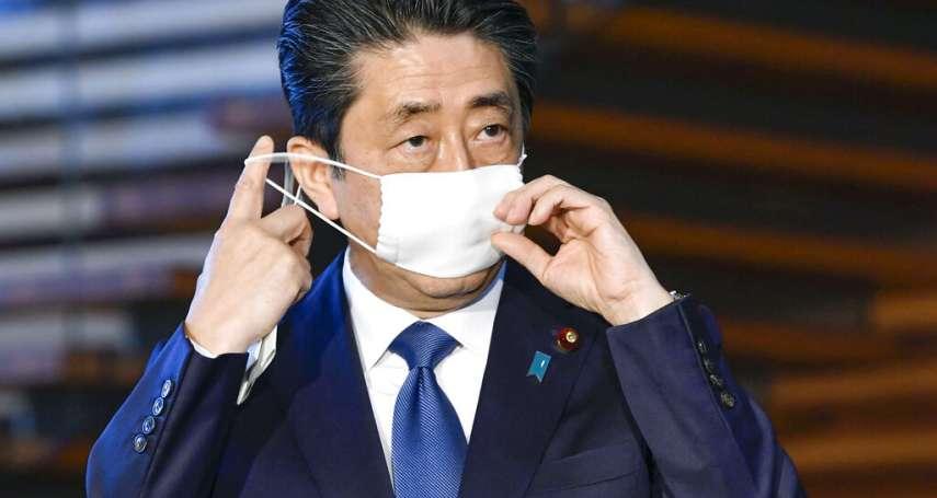 安倍宣布日本進入「緊急事態」!東京、大阪等7嚴重地區,實施為期1個月