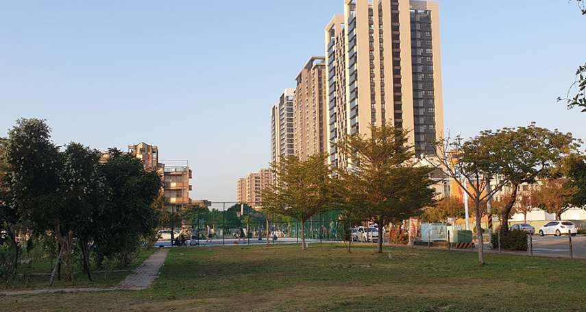 台南最賺社區 20戶轉手18戶獲利出場