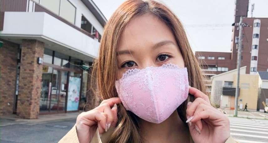 胸罩變口罩!日本內衣廠商投入防疫,女星粉紅蕾絲戴臉上超卡哇依
