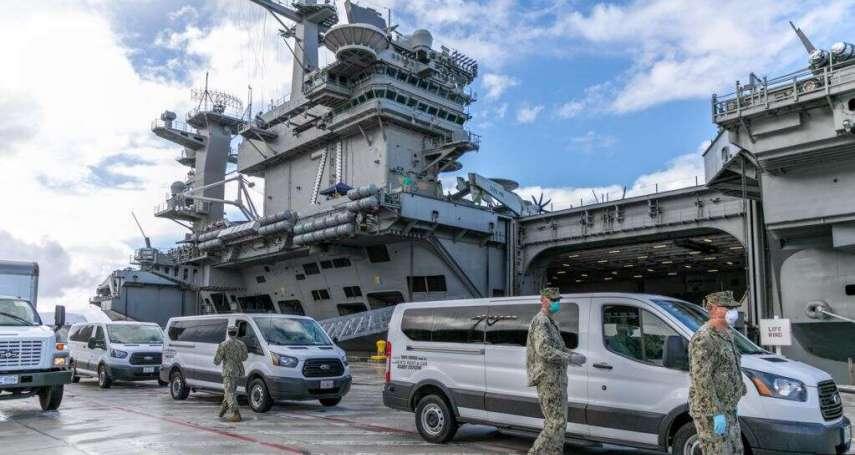 「羅斯福號」航母艦長為何丟官?美海軍將領:不可向對手示弱,以免敵方誤判美軍實力