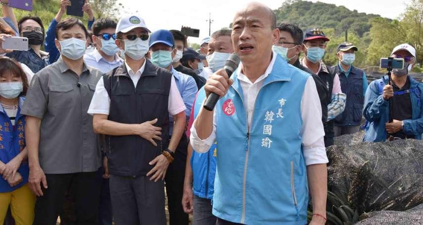 新新聞》韓國瑜倒向鷹派,硬起來劍指黨主席