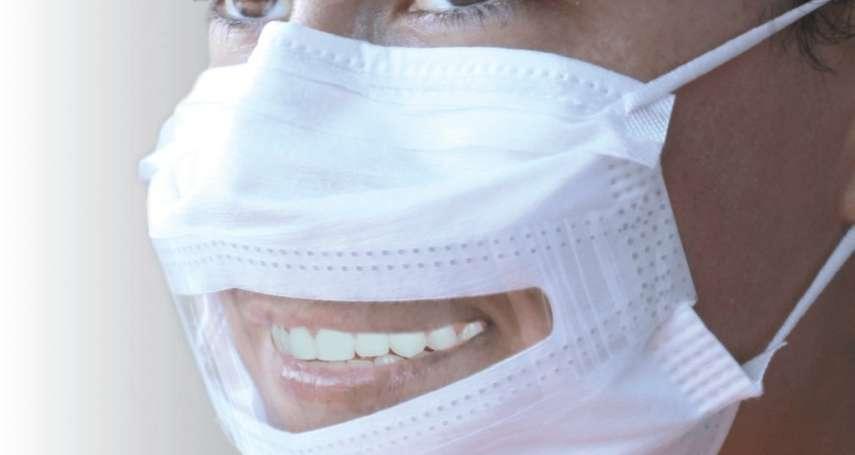 這款口罩竟會「開口笑」?揭它奇特設計背後理由暖爆網友