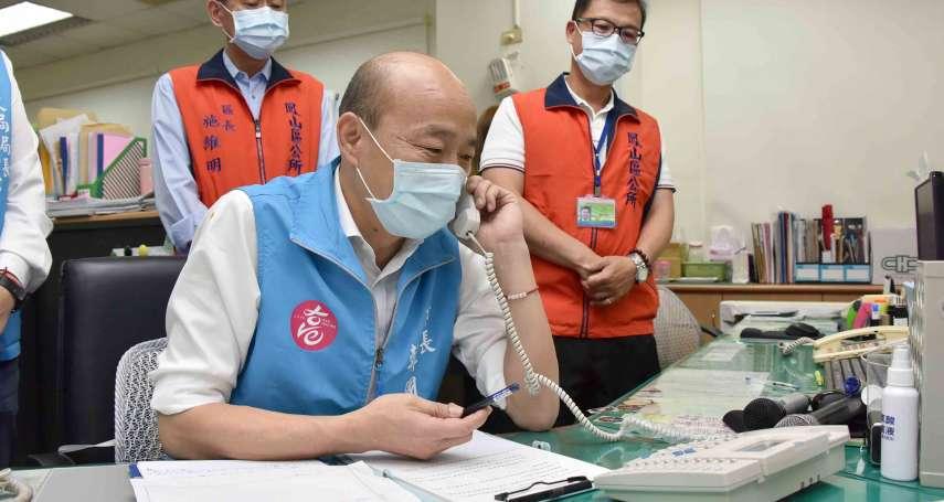 韓國瑜陣營提「停止罷免案」聲請 名嘴推測成功機率是---