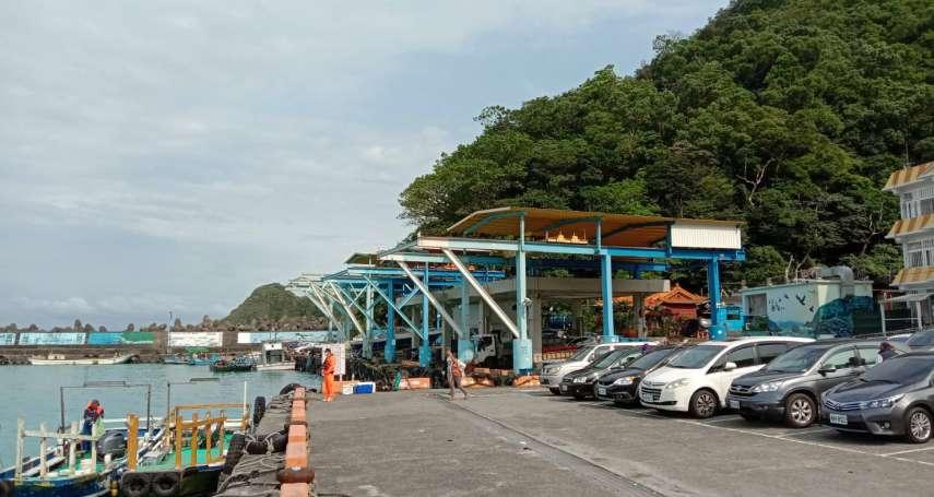 億元經費爭取成功 宜縣府擴大東澳漁港建設