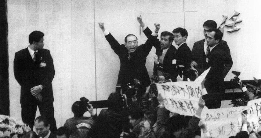 新新聞》李登輝、郝柏村決裂,讓台灣從雙首長走向總統制