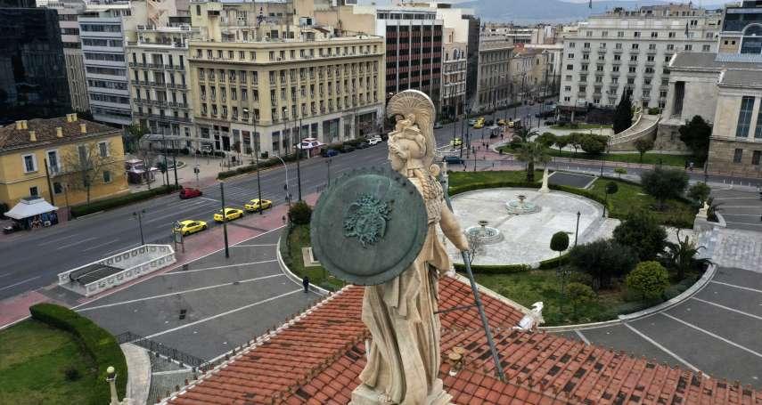 沒有應付大爆發的本錢,只能超前部署!「窮國」希臘這樣壓平疫情曲線,成為歐洲防疫模範生