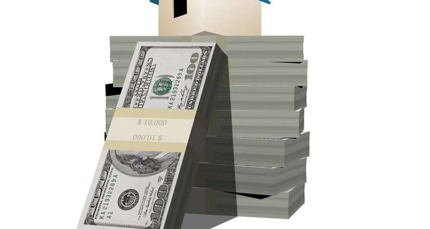 房貸利率降了沒?這4招學起來,讓你還款更輕鬆!