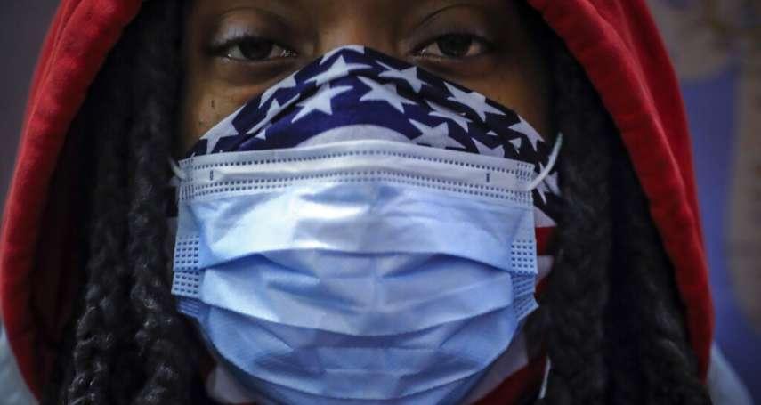 新冠肺炎.種族主義》少數族群深陷社會不平等 美國黑人感染風險高、死亡率也高