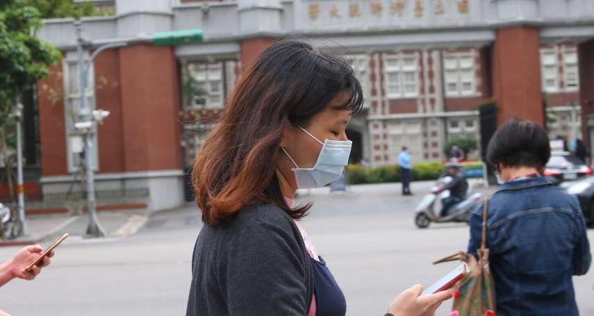 潘維剛觀點:新冠疫情,台灣女性的新增惡夢!