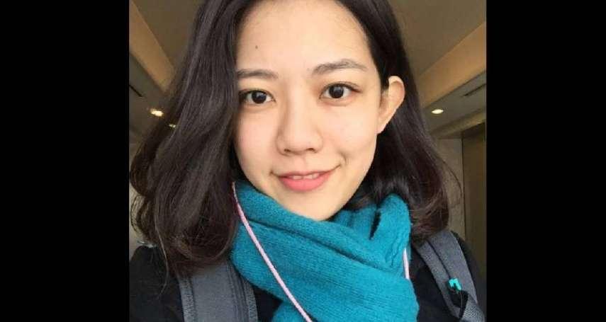 輔英科大楊凱婷 金榜題名全國營養師榜首