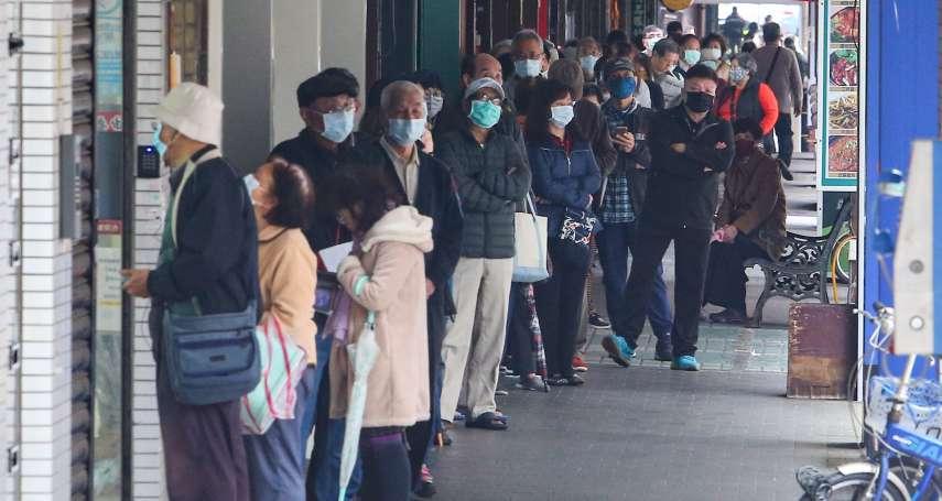 高銘志觀點:莫讓口罩排隊群聚成為防疫破口