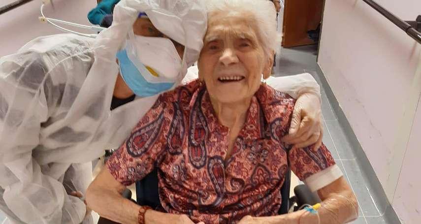 新冠肺炎全球最老的康復者是她!103歲義大利阿嬤:勇氣、力量與信念讓我戰勝病毒
