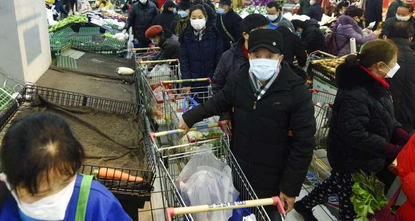 新新聞》美日韓星砸現金救經濟,中國發消費券有用嗎?