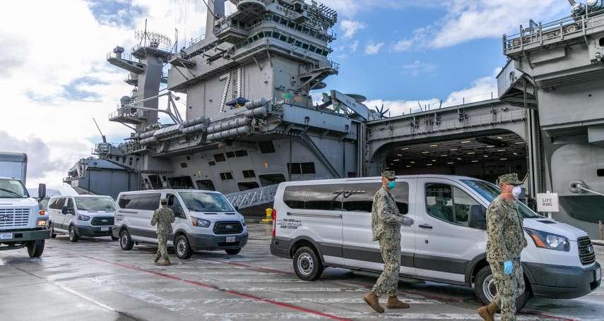 新新聞》共機混合編隊飛越台西南海域,趁美軍航母疫情做動武準備?