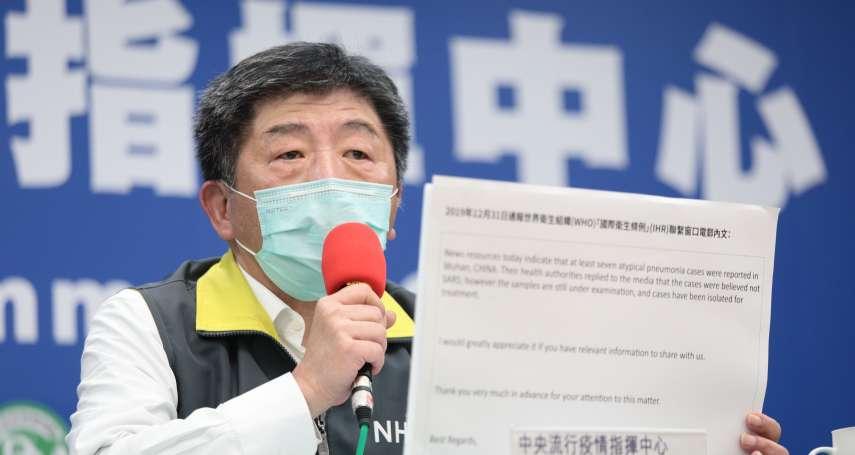 孔令信觀點:警示新冠病毒「人傳人」的責任,絕對不在台灣