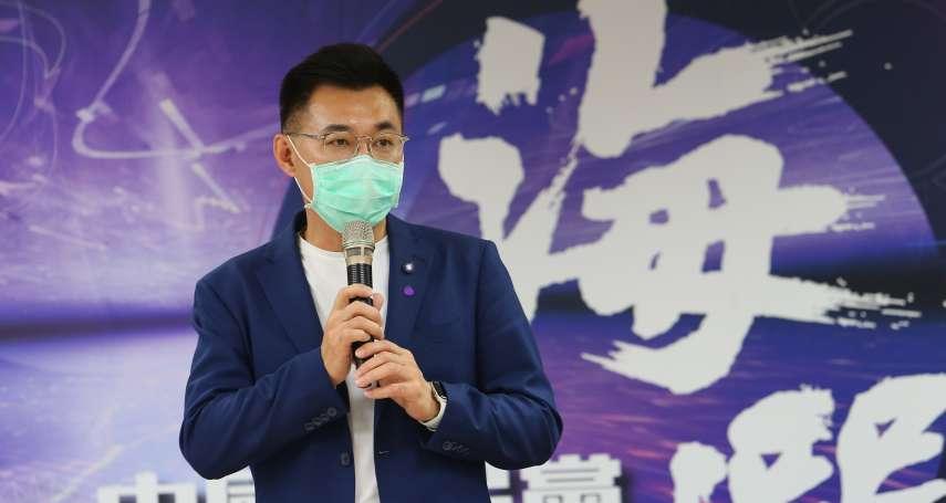 用行動駁斥反美指控!江啟臣插旗「美台國防工業會議」,首度以主席身份演說