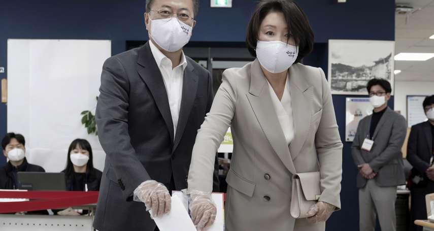 新新聞》文在寅抗疫補鍋,韓執政黨國會大勝