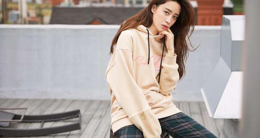 歐陽妮妮創新品牌 IG驚見「這2字」讓台網友氣炸