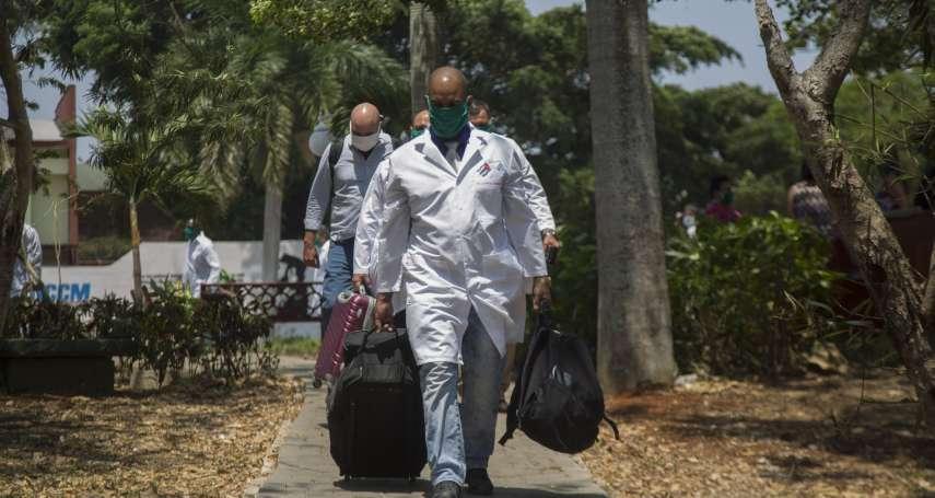 禁運近60年》美國阻礙古巴採購醫療物資 古巴外長怒嗆「殘暴不人道」