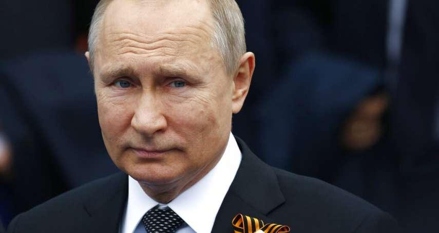 普京簽署核武部署文件、川普主持太空軍軍旗亮相 BBC:上個世紀的「美蘇對抗」可能重演