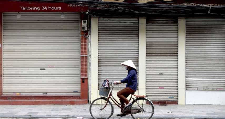 疫情下的溫暖》越南企業家發明「白米ATM」 24小時為失業弱勢民眾提供免費白米