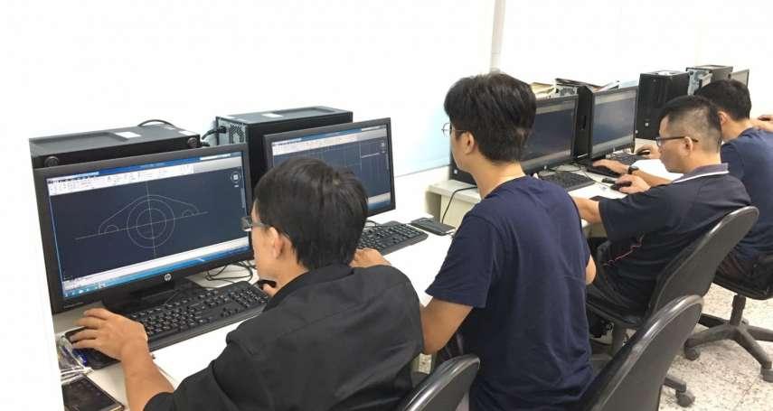 觀點投書:數位發展部成立在即,個人資料保護及應用 應有明確機制
