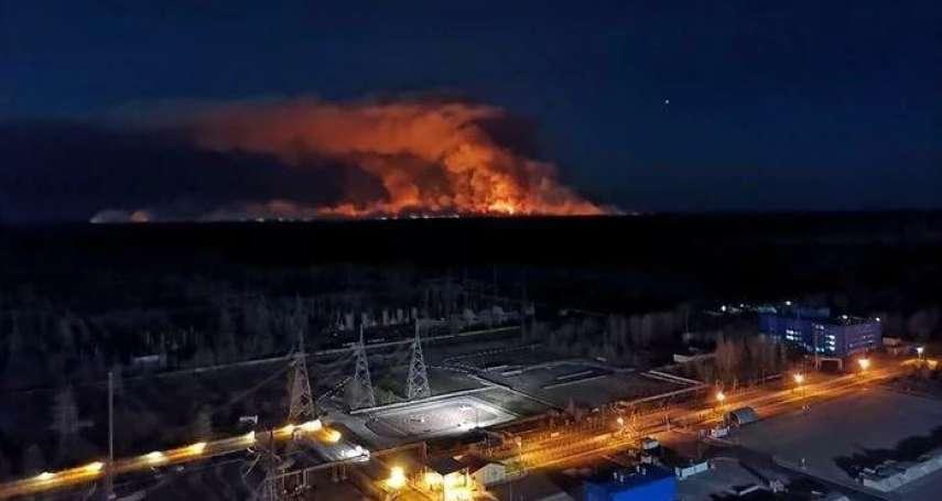 烏克蘭核爆家園森林大火,火舌距車諾比核電廠遺址僅2公里