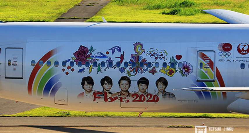 為何日本飛機上竟有偶像團體的彩繪?令航空迷津津樂道的「ARASHI」彩繪機